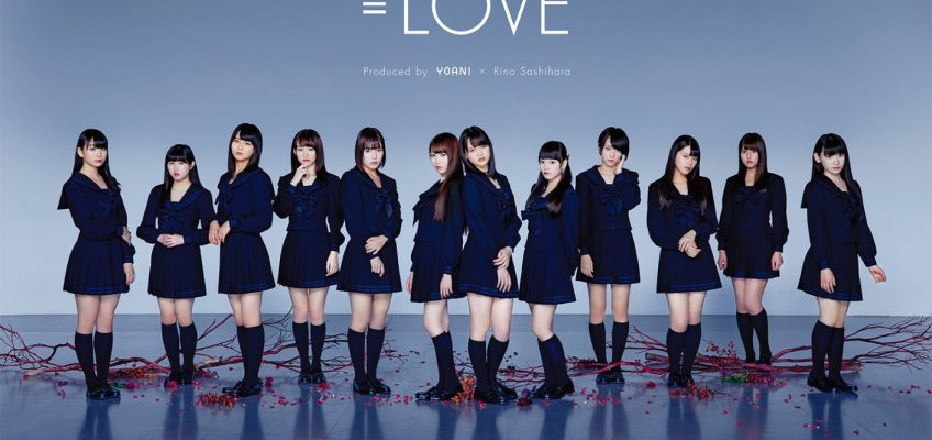 ★ 6/7(木)『=LOVE』★