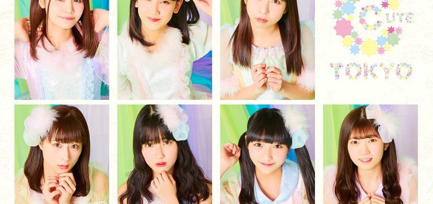 ★ 5/31(木)『東京CuteCute』★