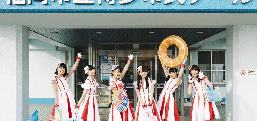 ★ 5/31(木)『ばってん少女隊』★