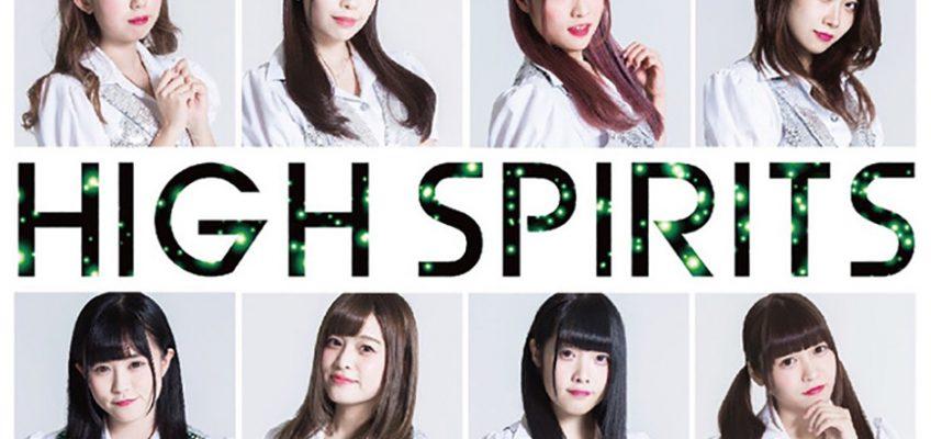 ★ 8/2(木)『HIGH SPIRITS』★
