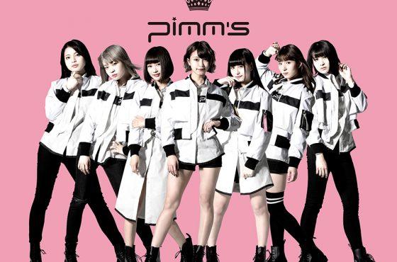 ★ 10/18(木)『Pimm's』★