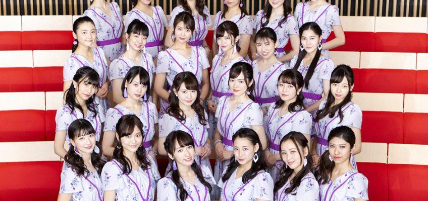★ 2/7(木)『カレッジ・コスモス』★