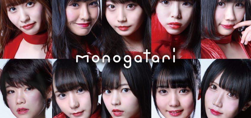 ★ 2/21(木)『monogatari』★