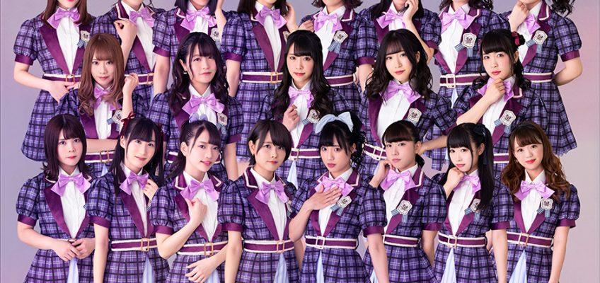 ★ 9/5(木)『バクステ外神田一丁目』★