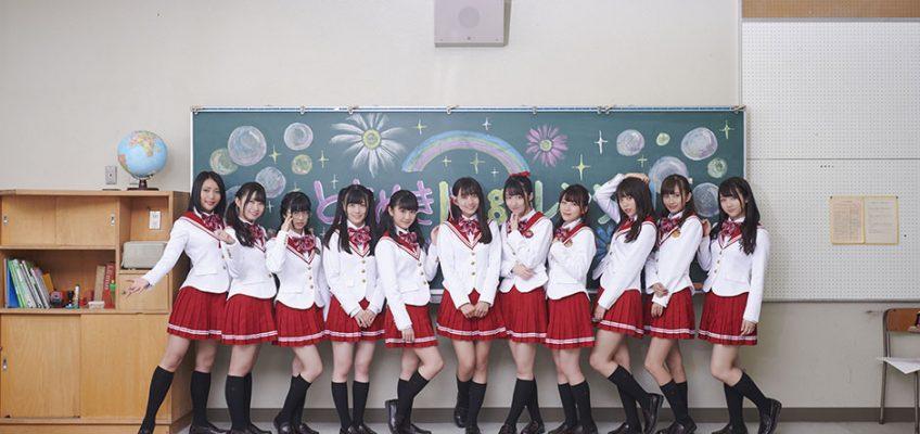 ★ 1/9(木)『SUPER☆GiRLS』★