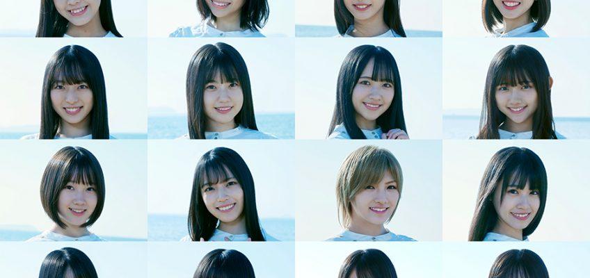 ★ 2/13(木)『STU48』★