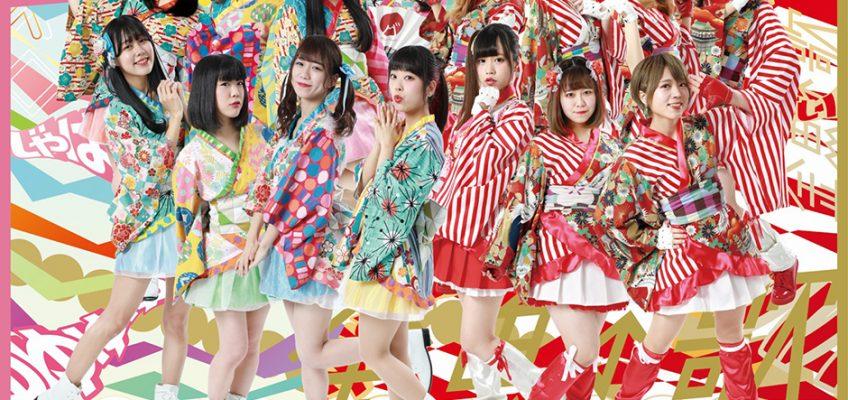 ★ 4/2(木)『BANZAI JAPAN』★