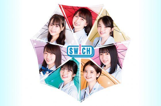 ★ 9/3(木)『SW!CH』★