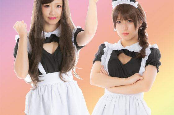 ★ 11/26(木)『さっぽろごチケット(shiho/北出彩)』★