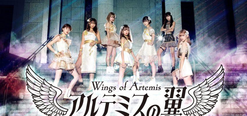 ★ 12/24(木)『アルテミスの翼』★