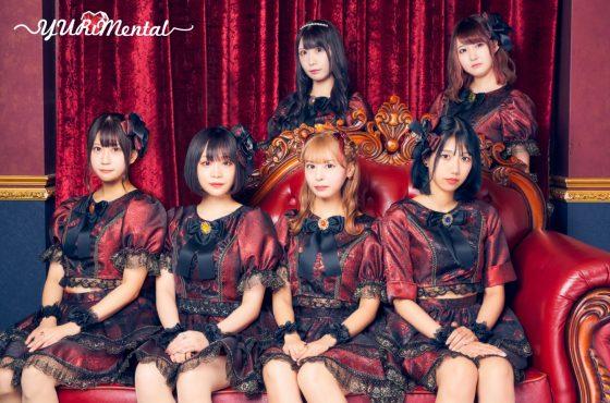 ★ 5/13(木)『YURiMental』★