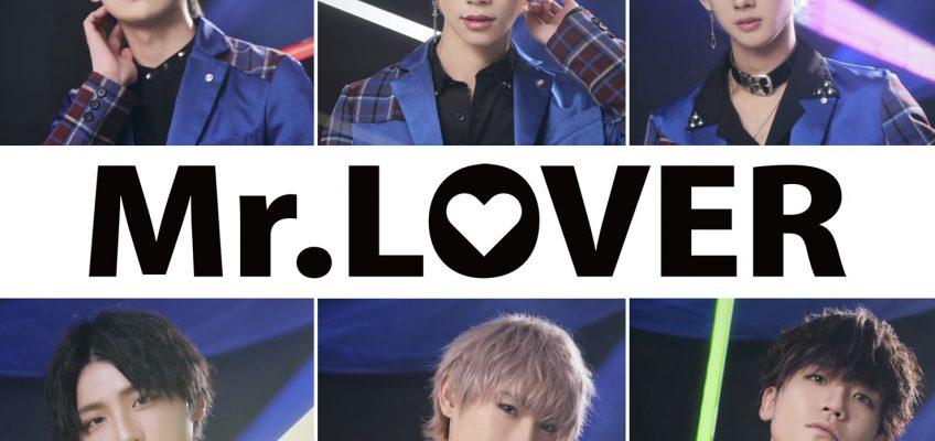 ★ 6/3(木)『Mr.LOVER』★