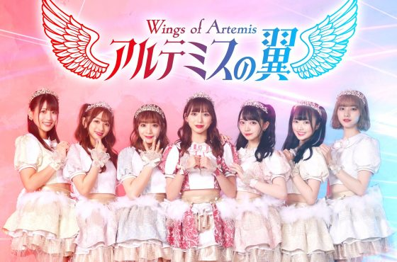 ★ 7/8(木)『アルテミスの翼』★