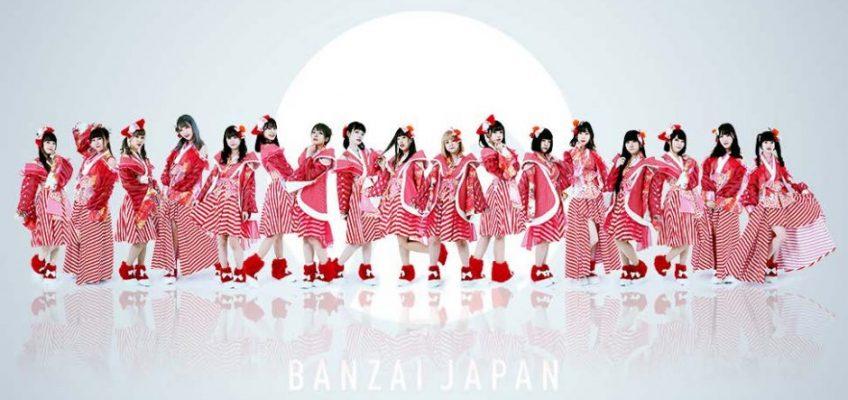 ★ 1/21(木)『BANZAI JAPAN』★