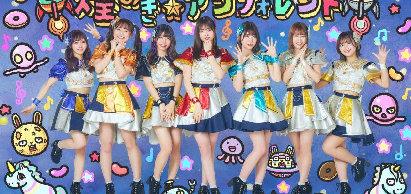 ★ 3/25(木)『煌めき☆アンフォレント』★