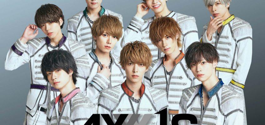 ★ 7/1(木)『AXXX1S』★